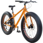 26 Zoll Coyote Fatman SE 4.0 FAT TYRE Fatbike Mountainbike Bild 4